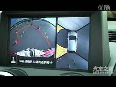 逍客全景倒车影像系统展示
