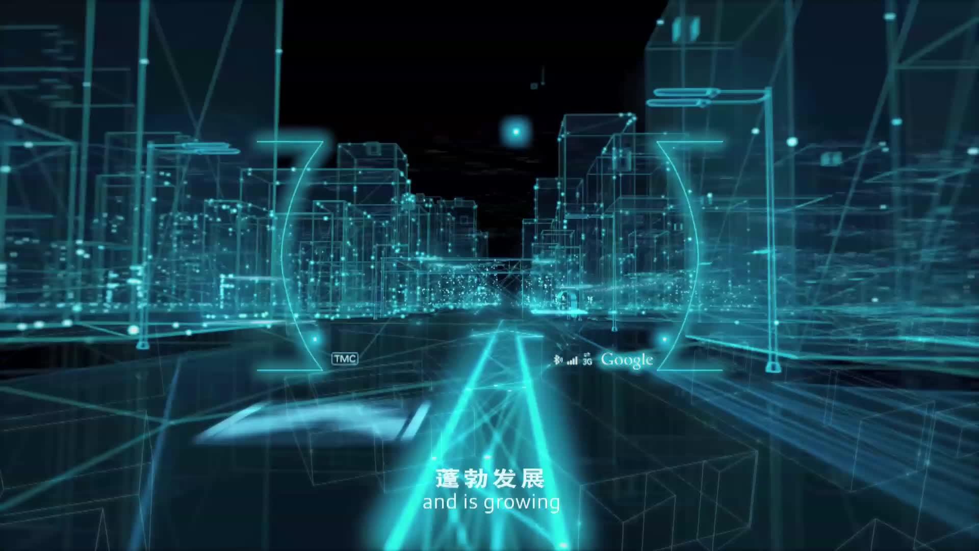 奥迪三大未来科技:尽情科技 尽情未来