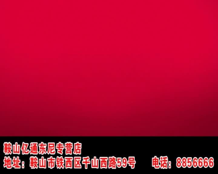 东风日产广告片 新世代天籁高清图片