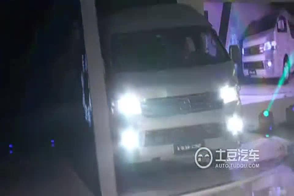 福田汽车蒙派克s级正式发布高清图片