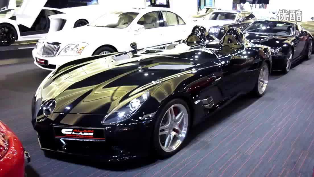 黑色奔驰迈凯轮slr 高清图片