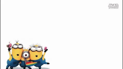 小黄人模板下载(图片编号:11818811)    pic2.ooopic.
