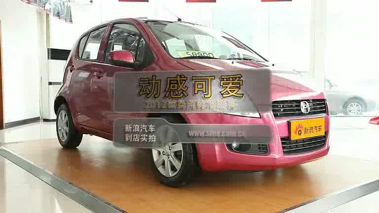 【昌河铃木派喜竞技挑战赛