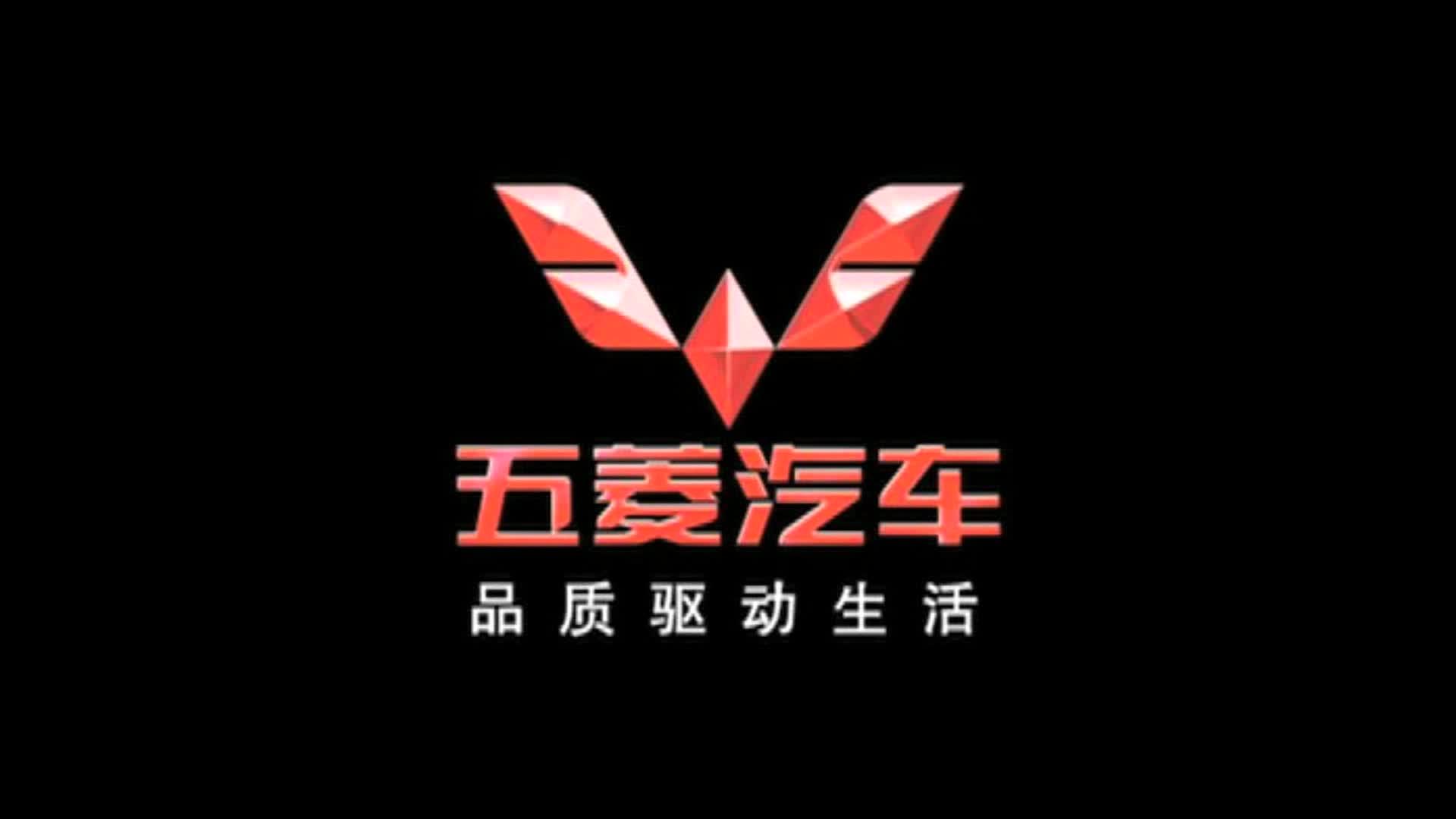 五菱logo矢量图