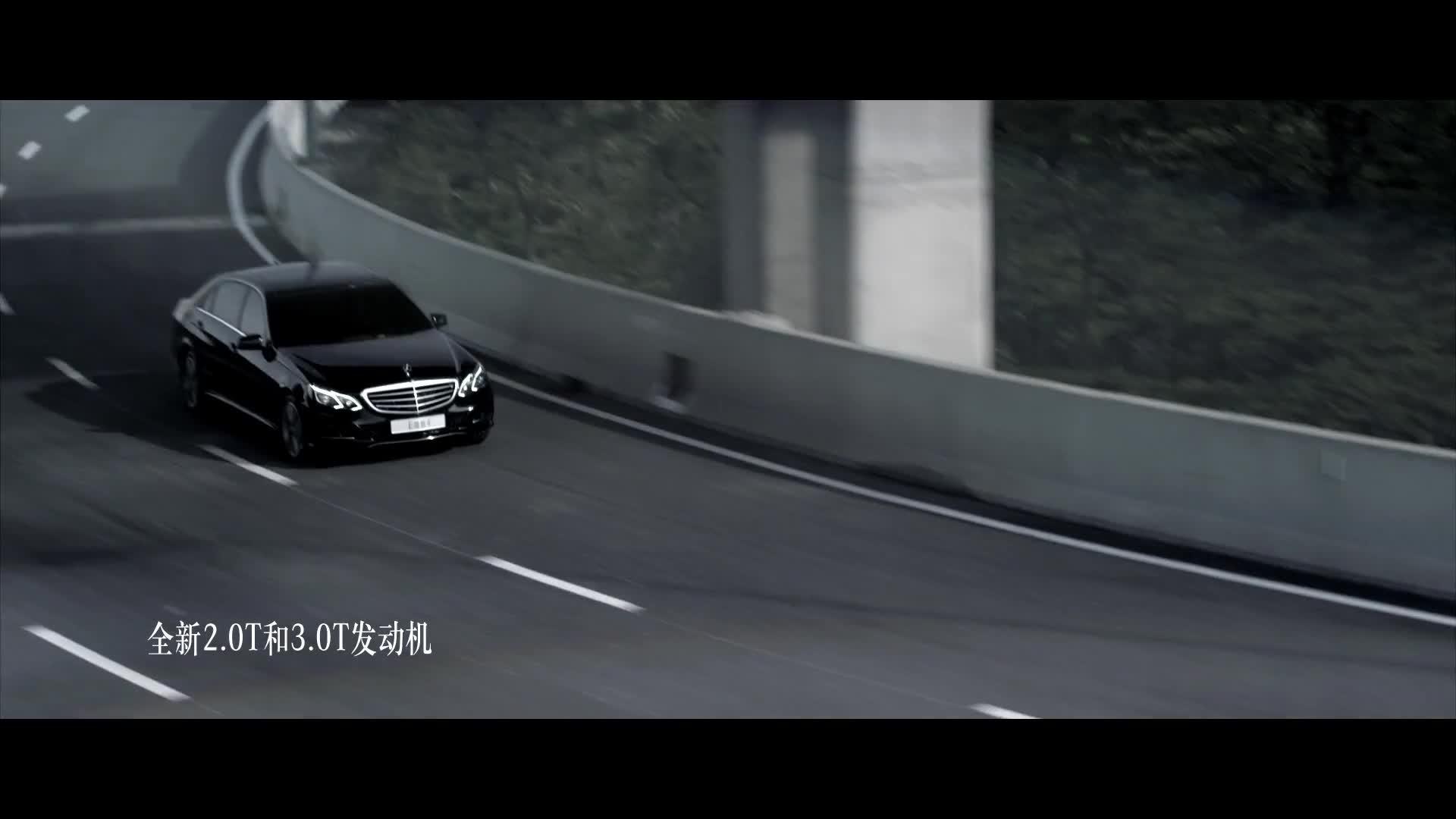 奔驰新 e级 车全 芯 蜕变高清图片