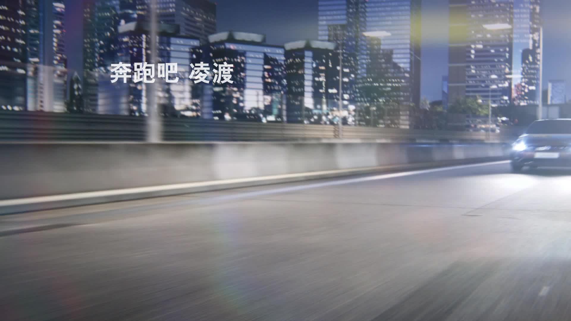【上海大众汽车视频】_滨州尚众