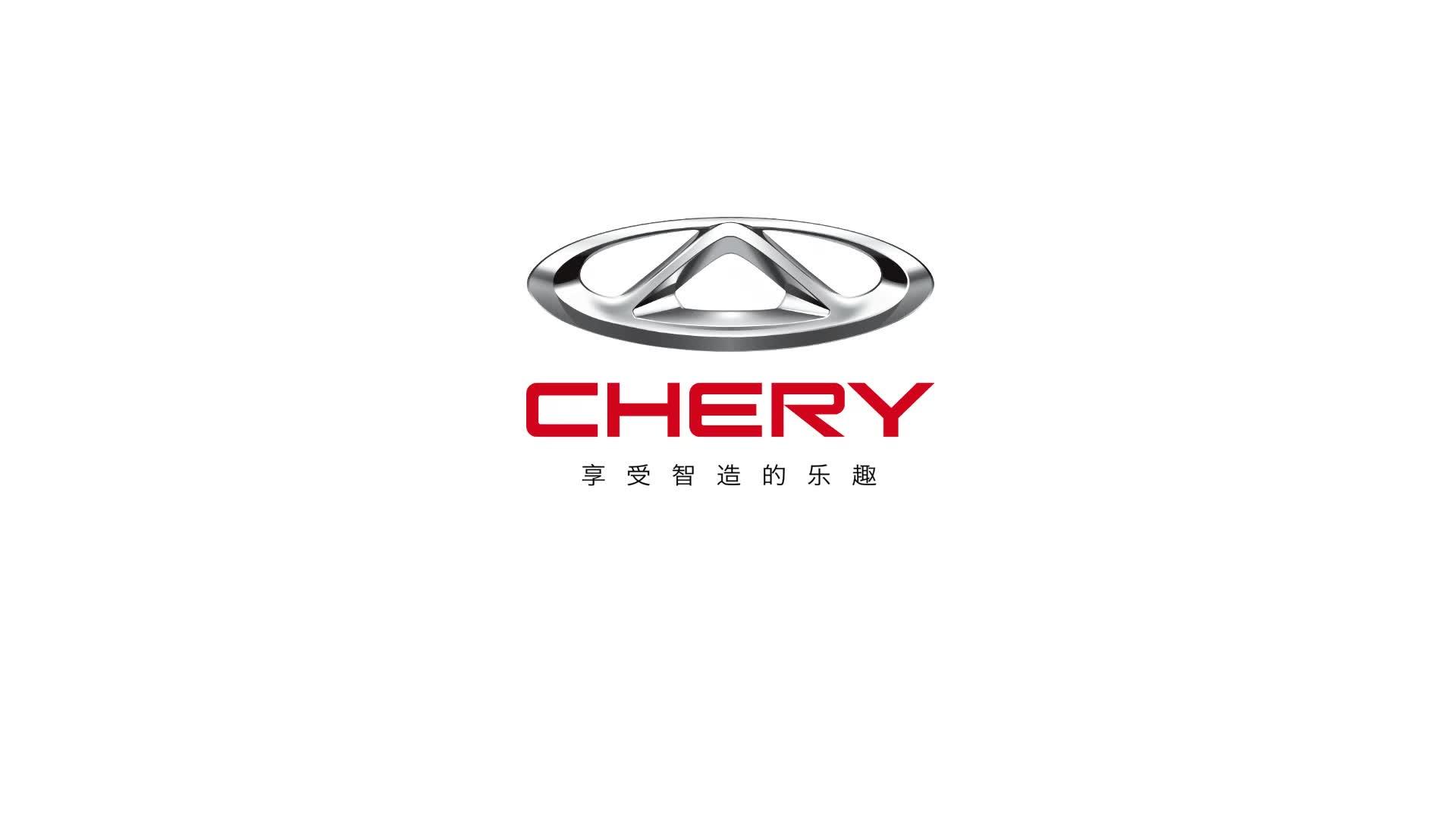 奇瑞logo矢量图