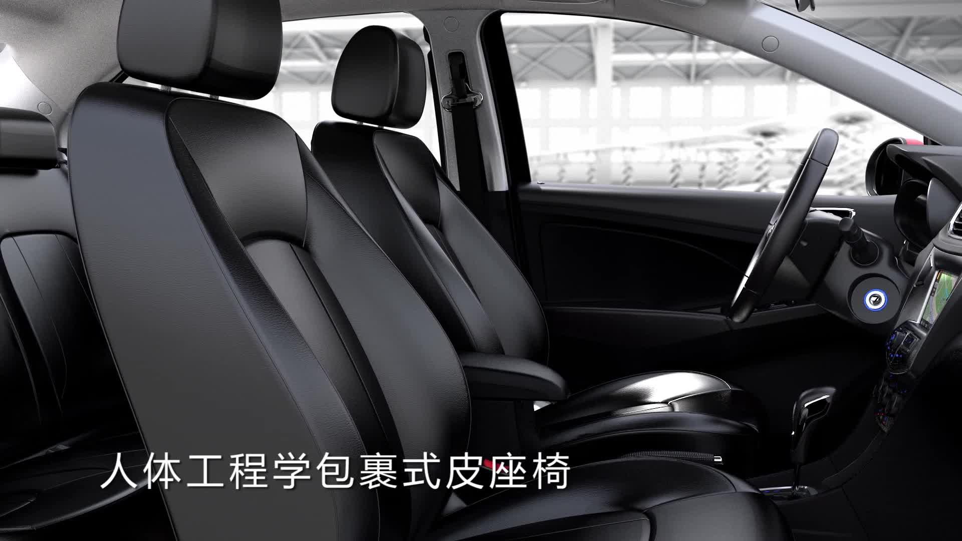 9 艾瑞泽3产品篇 style 1080p高清图片