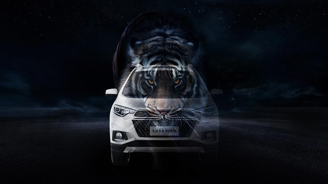 东风风度MX5全新SUV
