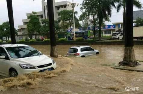 车辆被淹了,保险会赔吗?