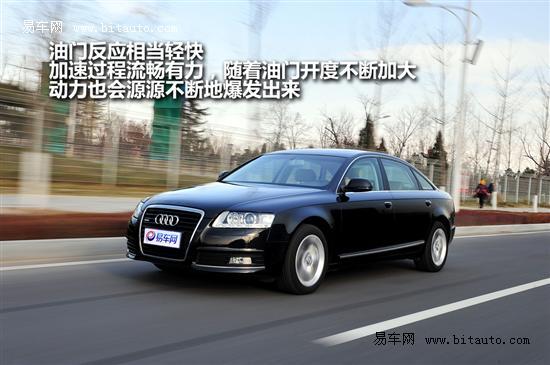 奥迪A6L最高优惠6.3万元 让利幅度提升