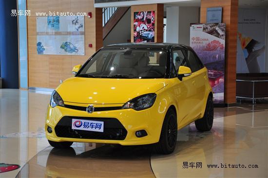 MG 3 1.5L车型全面接受预订 订金5000元