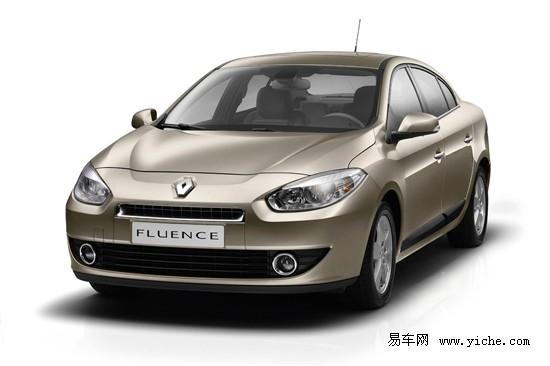 雷诺风朗徐州已到店 订车需订金10000元