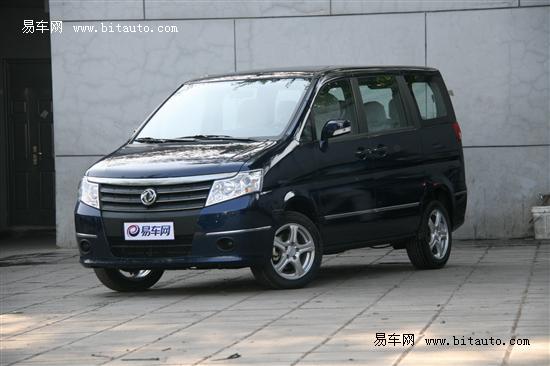 郑州日产召回251台帅客1.6L商用版汽车