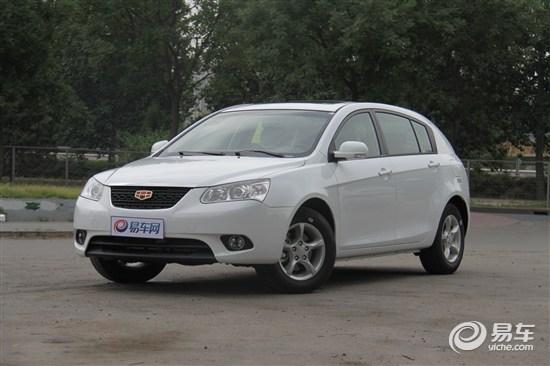 秦皇岛帝豪EC7-RV 1.5车型 购车补贴3千