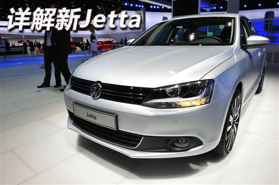 2011法兰克福车展 独家解析全新Jetta