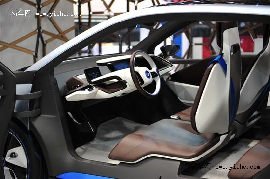 BMW i3概念车