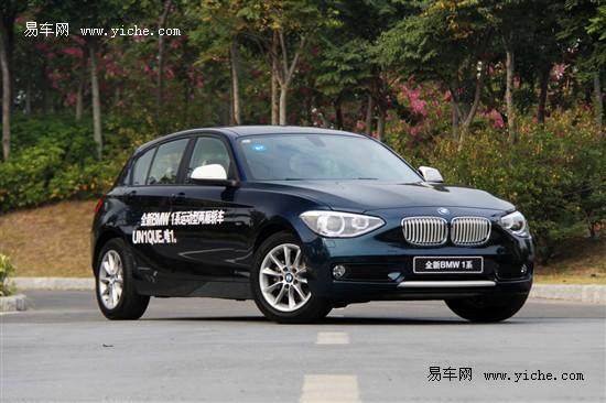 进口宝马新款1系车型 现全面接受预订