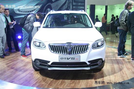 中华V5 1.5T现车已经到店 购车暂无优惠
