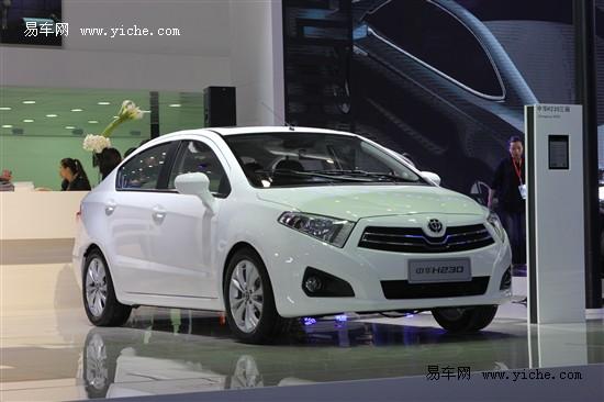 中华H230/H320预计将于成都车展正式上市