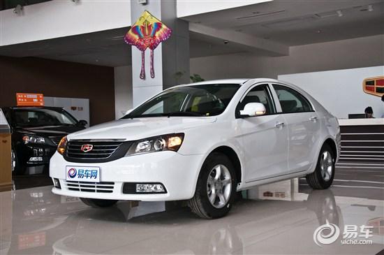 淄博帝豪EC715车型可享3000元补贴