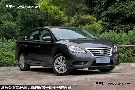 东风日产下半年推两款新车 新轩逸7月上市