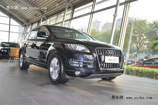 进口奥迪Q7订金一万元起 部分现车提供