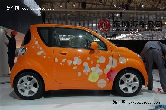 海马Me纯电动车-即将能买到的自主新能源车 海马Me高清图片