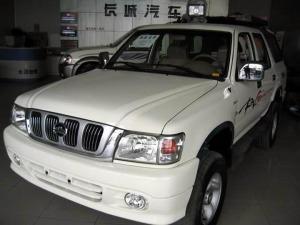 赛弗SUV前45度(车头向左)图片