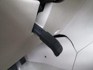 奇瑞A5方向盘调节键图片