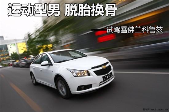 理智最重要 2010年一季度不宜购买的车型