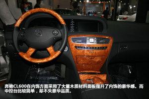 CL级奔驰CL系列(进口)
