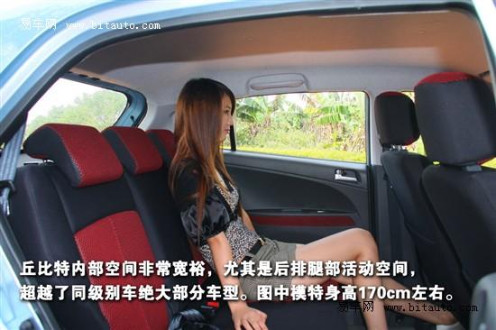 丘比特2010款优缺点 最新丘比特2010款车型详解 -您当前的位置高清图片