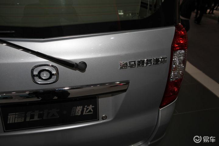 汽车图片 海马商用车 郑州海马
