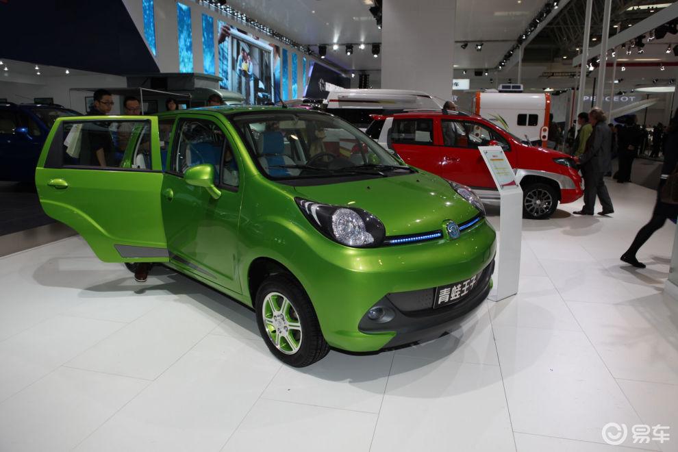 【青蛙王子图片】-易车网bitauto.com
