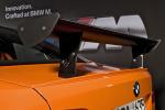 BMW M3 GTS图标