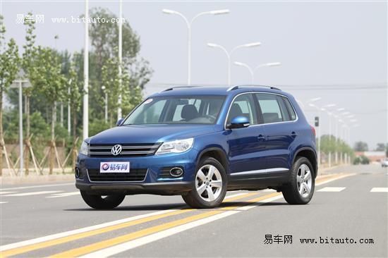 上海大众全系车型赠3000元装具和折扣保险