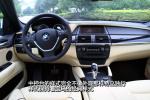 X6 HybridX6 Hybrid图片