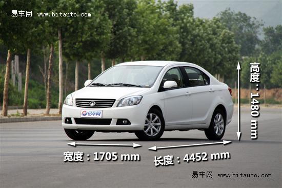 腾翼C30 CVT版上市 售价7.29万-8.19万元