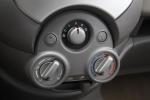 玛驰 中控台空调控制键