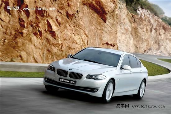 全新BMW 5系Li即将上市 长春接受预订