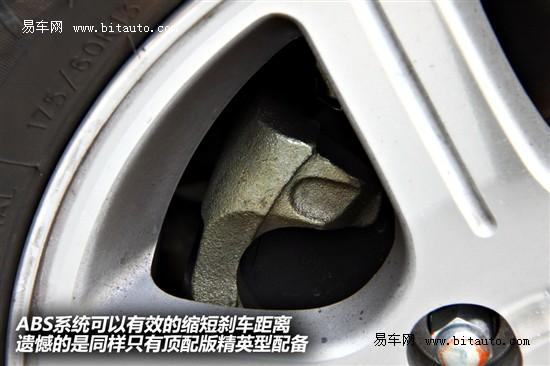 捷豹XF配置优缺点 最新捷豹XF车型详解高清图片