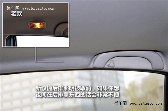 车网试驾2011款骏捷1.8mt网友都用它和谁比华晨中华骏捷 vs高清图片
