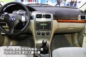 长安CX30三厢CX30三厢图片