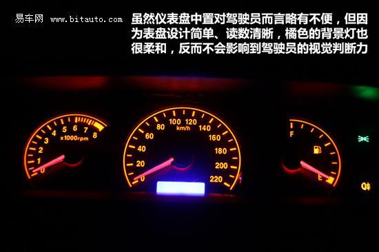 哪怕开来前后阅读灯,车内的氛围仍然显得比较淡雅