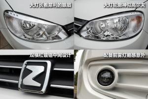 众泰Z200众泰Z200/朗骏图片