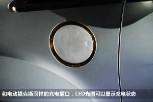 福特C-MAXC-MAX插电混合动力版图解图片