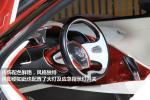 雷诺DeZir#2011上海车展-Dezir图说 图片