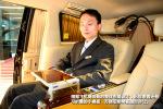 #2011上海车展-纳智捷CEO图说