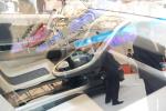 V1电动车中华EV概念车图片